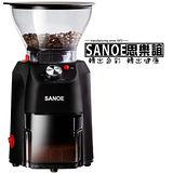 思樂誼SANOE 時尚經典手感漆咖啡磨豆機 G501 黑 (公司貨)