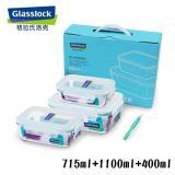 韓國【Glasslock】三件式強化玻璃保鮮盒組(400ml+715ml+1100ml)贈膠條易取棒
