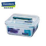 韓國【Glasslock】手提長方戶外野餐強化玻璃保鮮盒2700ml