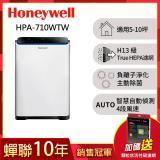 美國Honeywell智慧淨化抗敏空氣清淨機HPA-710WTW 送Oral-B電動牙刷Pro1000(不挑色)