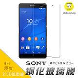 SONY Xperia Z3+ 手機鋼化玻璃膜 (MY143-3)
