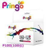 HiTi Pringo P231 經典相紙-P100相印紙100張*1盒