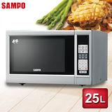 【SAMPO聲寶】25L天廚微電腦微波爐 RE-N525TM