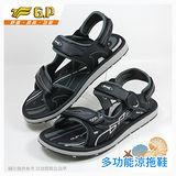 【G.P 時尚休閒兩用涼鞋】G6909M-10 黑色 (SIZE:40-44 共三色)