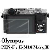D&A OLYMPUS PEN-F/EM10 M2相機專用日本原膜HC螢幕保護貼(鏡面抗刮)