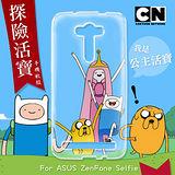 CN卡通頻道授權正版 ASUS ZenFone Selfie 5.5吋 ZD551KL 探險活寶透明軟式手機殼(公主活寶)