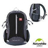 Naturehike 25L 輕量透氣減壓後背包 騎行包 (黑色)