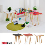 【RICHOME】班頓方桌-3色