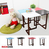 【RICHOME】北歐風方型桌-4色