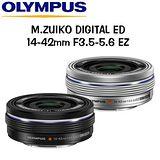 OLYMPUS M.ZUIKO ED 14-42mm F3.5-5.6 EZ (平輸-拆鏡) -送UV保護鏡