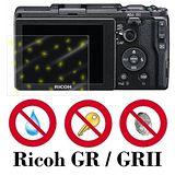 D&A Ricoh GR/GRII 相機專用日本原膜5H螢幕保護貼(NEW AS玻璃奈米)