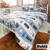 《Dohia-葛蘭莫特》高級寬幅布雙人四件式精梳純棉兩用被薄床包組