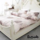 Daffodils《凝香淺繡》精梳純棉雙人加大四件式薄被套床包組