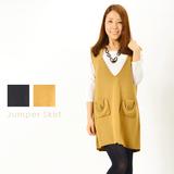 現貨-日本ANNA LUNA 口袋裝飾背心連身裙-駝/L