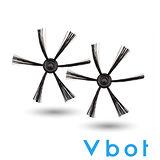 Vbot 自動回充 智慧型掃地機器人專用 刷頭(4入)