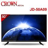 皇冠CROWN 50型HDMI多媒體數位液晶顯示器+數位視訊盒(JD-50A09)