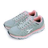 【女】DIADORA 專業輕量慢跑鞋 skin系列 銀灰粉 9838