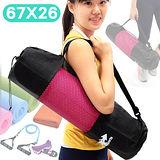 通用瑜珈網袋(直徑20CM)C155-02 瑜珈袋瑜珈背袋.瑜珈包包瑜珈背包.瑜珈墊瑜珈柱滾輪棒專用束口袋束袋收納袋.攜行袋