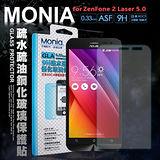 MONIA for 華碩 ASUS ZenFone 2 Laser 5吋 / ZE500KL 日本頂級疏水疏油9H鋼化玻璃膜 玻璃貼