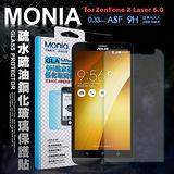 MONIA for 華碩 ASUS ZenFone 2 Laser 6吋 / ZE601KL 日本頂級疏水疏油9H鋼化玻璃膜 玻璃貼