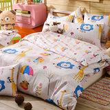 義大利Fancy Belle《童話森林》雙人純棉床包枕套組