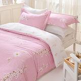 義大利La Belle《春暖花戀-粉》雙人純棉床包枕套組