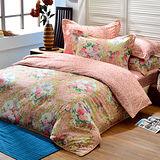 義大利La Belle《安娜莉亞》雙人純棉床包枕套組