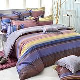 義大利La Belle《佛羅里達》雙人純棉床包枕套組