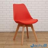 【Jiachu 佳櫥世界】Renee瑞奈單人椅/餐椅/二入(4色)
