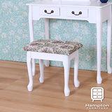 漢妮Hampton蘿拉古典化妝儲物椅-白色