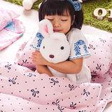 OLIVIA  蝶戀 100%精梳純棉 舖棉兩用加大型兒童睡袋