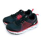 【女】ARNOR 全方位避震輕量慢跑鞋 LIGHTNING 黑桃紅 52060