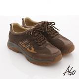 【A.S.O】彈力抗震 頂級真皮奈米透氣網布休閒鞋(咖啡)