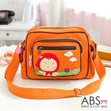 ABS貝斯貓-可愛貓咪拼布肩背包/斜背包(蜜柑橘)88-186