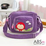 ABS貝斯貓-可愛貓咪拼布肩背包/斜背包(典雅紫)88-186