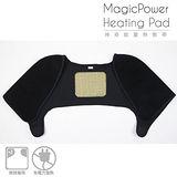 【MagicPower】神奇能量熱敷帶(雙肩專用+頸+腕)