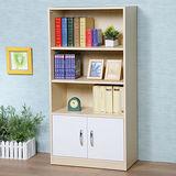 《Homelike》清新森林雙門三格書櫃-楓木+白色