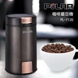 【POLAR】咖啡磨豆機PL-7120