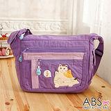 ABS貝斯貓 可愛音符貓咪拼布包 斜肩背包 側背包(典雅紫)88-175