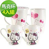 Hello Kitty 搖滾甜心4入杯組-D01