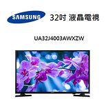 贈送HDMI線2M Samsung三星 32吋 LED液晶電視(UA32J4003AWXZW)公司貨