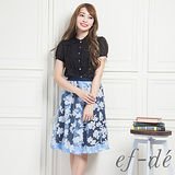 【ef-de】激安 雙層鏤空花紋鬆緊腰半身裙(黑/白/藍)