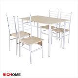 【RICHOME】勞倫斯餐桌椅組(1桌4椅)