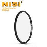 NiSi 耐司 UV 77mm DUS Ultra Slim PRO 超薄框UV鏡(公司貨)