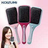 KOIZUMI小泉成器 Reset Brush 音波振動磁氣美髮梳 家用款-湖水綠 KZB-0010G