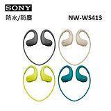 SONY 極限運動隨身聽4GB NW-WS413 (公司貨)