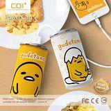 (團購)COI+ PowerCan 9000mAh行動電源- 蛋黃哥 白/黃 3個