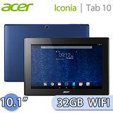 Acer 宏碁 Iconia Tab 10 32GB WIFI版 (A3-A30) 10吋 抗藍光NFC四核心平板電腦【送專用皮套】
