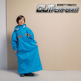 OutPerform-頂峰360度全方位兒童半開背包雨衣-湖藍