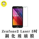 華碩 ASUS Zenfone2 Laser 5吋 鋼化玻璃膜 (MM022-4)